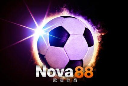 Situs Nova88 Cara Melakukan Pendaftaran Menjadi Member